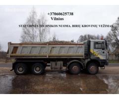 Parduodame ir vezame zvyra, smeli, skalda, juodzemi, augalini Vilnius