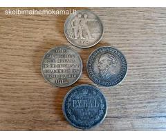 Keturios monetos